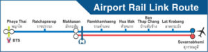 Airport Rail Link Map 2