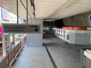バンコク Airport Rail Link 行き方 1