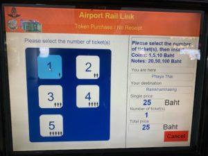 バンコク Airport Rail Link 切符購入 5