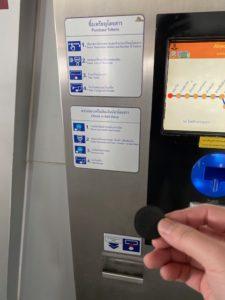 バンコク Airport Rail Link 切符購入 6