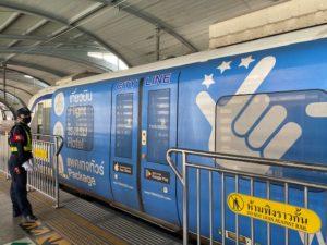 バンコク Airport Rail Link 車両 3