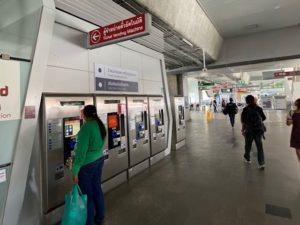 バンコク Airport Rail Link 切符購入 1