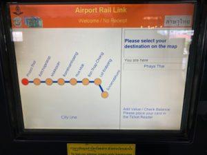 バンコク Airport Rail Link 切符購入 4