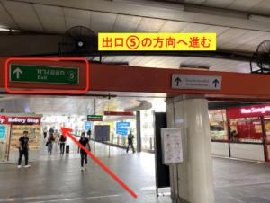 バンコク Airport Rail Link 行き方 3