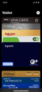 Kyashカード有効化17