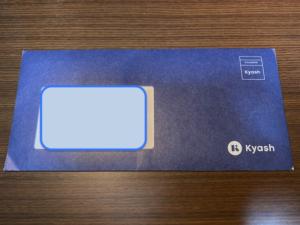 Kyash 封筒開封1