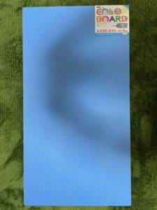 カラーボード 1