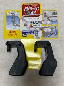 自作網棚 部品7−2