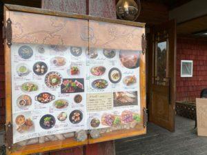 サンクゼール レストラン入り口のメニュー