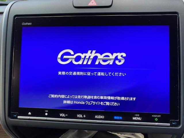 Gathers ホンダ純正ナビ