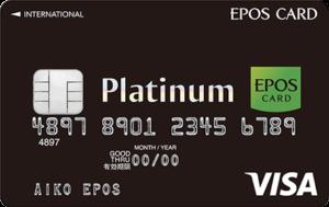 Epos Platinum Card