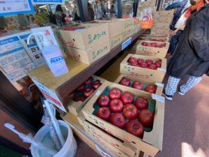 道の駅やまのうち 箱リンゴ