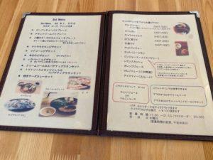 cafe RUSTIC メニュー1