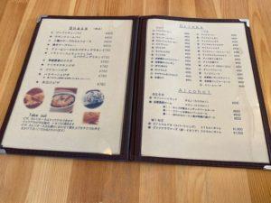cafe RUSTIC メニュー2
