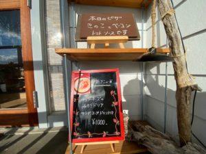cafe RUSTIC 入口2