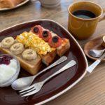 岐阜・多治見のカフェにおすすめモーニング発見!LIETOCafe で美味しいコーヒーと3連トースト!