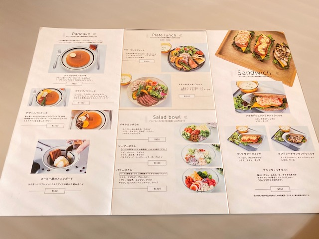 Hello Table メニュー1