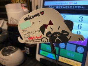 牛角 Welcomeメッセージ