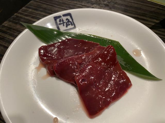 牛角プレミアムコース 選べるお肉 牛レバー