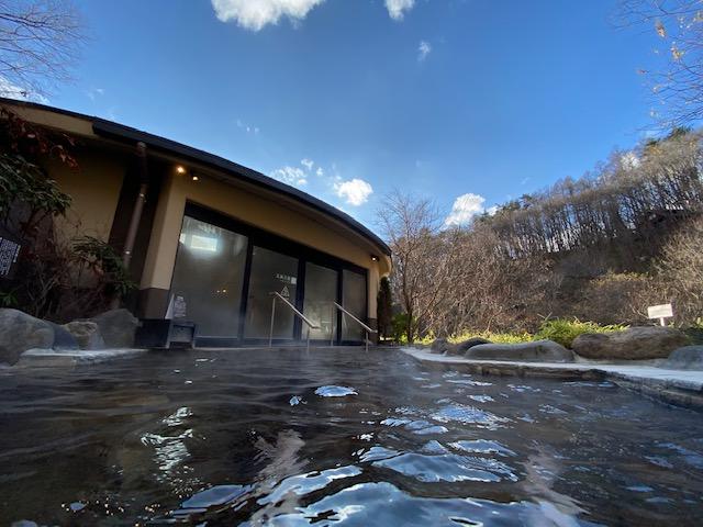 滝の湯 信玄湯2
