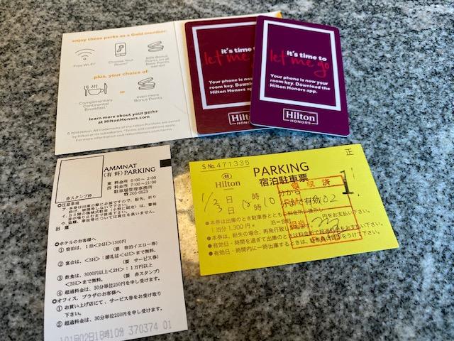 ヒルトン名古屋 駐車券