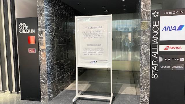 成田空港 Zカウンター2