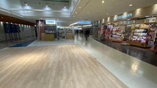 成田空港 お買い物エリア2