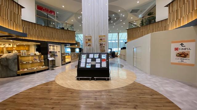 成田空港 レストラン1