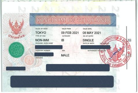 タイ入国 VISA