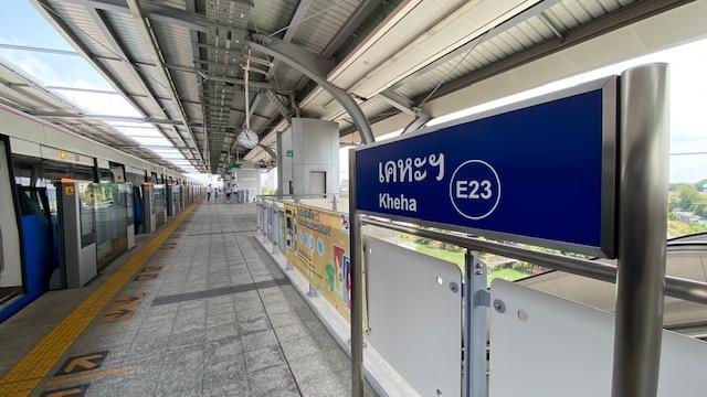 E23 Kheha駅 1