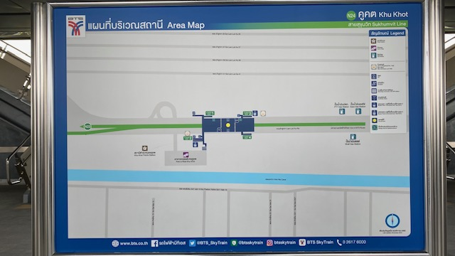 N24 Khu Khot駅 6