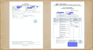 PCR検査 陰性証明書1
