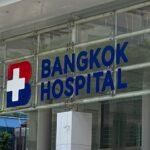 コロナ禍での帰国体験記・タイ編!日本帰国前のPCR検査@バンコク病院!2021年7月の状況