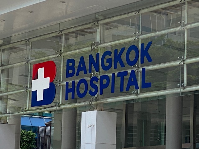 バンコク病院看板