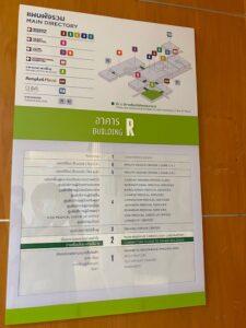 バンコク病院R棟3