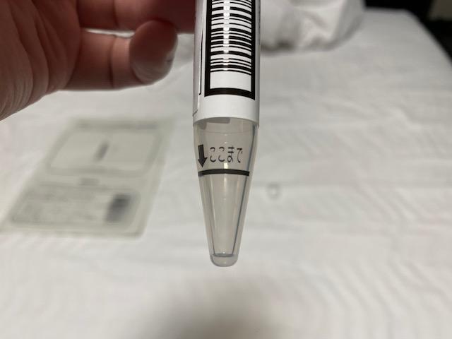 唾液PCR検査キット3